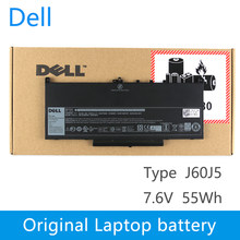 Dell original nova substituição bateria do portátil para dell latitude e7270 e7470 j60j5 r1v85 mc34y 242wd 7.6 v 55wh j60j5(China)