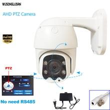 Domo PTZ AHD Cámara 1080P 2.0MP Coaxial de Control No necesita RS485 con Pan355 grados de inclinación de 90 grados de corte IR para cámara CCTV