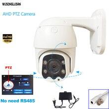 PTZ Speed Dome AHD Kamera 1080P 2.0MP Koaxial Steuerung Keine notwendigkeit RS485 mit Pan355 grad tilt 90 grad IR cut Für CCTV Kamera
