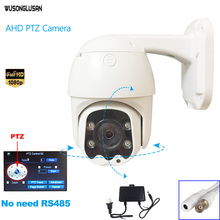Prędkości PTZ Dome kamera ahd 1080P 2.0MP koncentryczne kontroli nie ma potrzeby RS485 z Pan355 stopni nachylenia 90 stopni IR Cut dla kamera telewizji przemysłowej