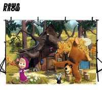 DAWNKNOW dessin animé Masha et ours vinyle photographie arrière-plan pour bébé forêt Photocall arrière-plans pour enfants Studio Photo G065