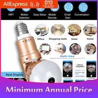 1080P HD Wifi IP Kamera Panorama Kamera 360 Zwei Weg Audio Kamera Lampe Licht E27 IR-cut Mini nachtsicht Kamera CCTV