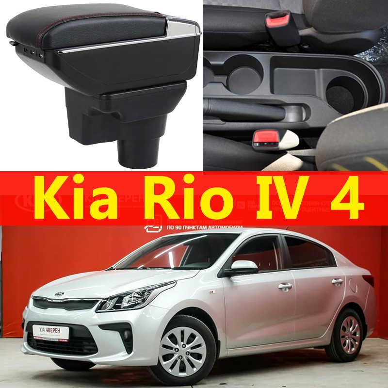 สำหรับ Kia Rio 4 กล่อง Caja 2017-2019universal Car Center คอนโซล Caja การปรับเปลี่ยนอุปกรณ์เสริมคู่ยก USB