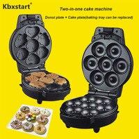 Kbxstart 220V Multifunction Electric Cake maker Muffin Pancake Donut Walnut Machine Iron Baking Pan 2 Changeable Plates 2 in 1|Multicookers| |  -