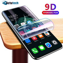 9D Curved Full Cover Screen Protector For Samsung Galaxy S10 Plus S10e S8 S9 Plus Note 8 9 S10Plus S 10 Soft Film ( Not Glass ) full soft hydrogel film for samsung galaxy s10 s9 s8 a8 plus s7 edge screen protector for samsung note 9 8 s10 plus a9 not glass