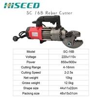 110v 220v 4mm 16mm portable electro hydraulic steel shears portable cutting machine rebar round steel cutter