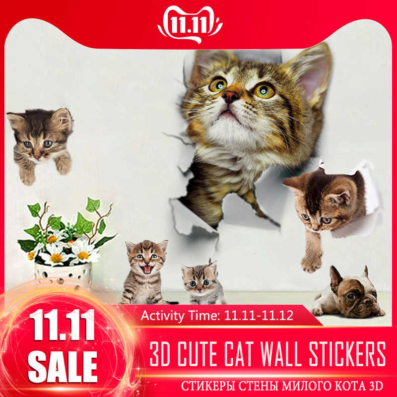 1PC 3D Cute DIY Cat Decals Adhesive Family Wall Stickers Window Room Decorations Bathroom Toilet Seat Decor Kitchen Accessories