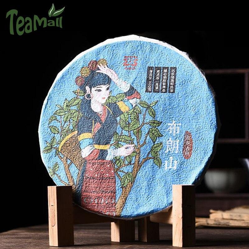 2020 Shuang Tian Shen Pur-erh Menghai чайная зона порванные торты Bulang Mountain Raw Pu-erh 200 г