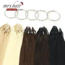 Mrshair 8D Micro Ring Human Hair Extensions 5 Stks/partij Double Drawn Dikke End Straight Remy Haar Voor Vrouwen 50 Strengen/Set(China)