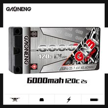Gaoneng GNB 6000mAh 2S 7.6V HV 120C/240C Hardcase SHORTY LiPo batterie pour RC HPI HSP 1/8 1/10 Buggy RC voiture camion Axial Scx10(China)