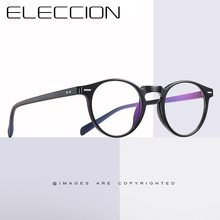 Montura de gafas redondas TR90 para mujeres y hombres, anteojos de moda para miopía, graduadas, transparentes, 2021