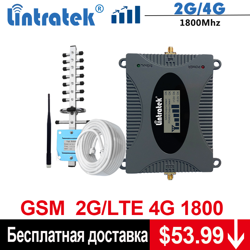 Lintratek 4G GSM Repeater 1800Mhz Band 3 Signal Booster 4G LTE Ampli Booster 1800 Cellphone Signal Amplifier 65dB 16dBm Full Kit
