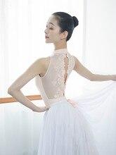 Ropa de baile de encaje bordado gimnasia adulto danza leotardo para mujer Lycra Sexy Leotardos de Ballet trajes de baile para niñas