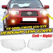Para samochodów przedni reflektor reflektor osłona obiektywu reflektor Shell dla Subaru dla Forester 2006 2007 2008 SU2503119 SU2502119