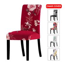 Drukowane kwiatowe pokrowce na krzesła duże elastyczne pokrowce na krzesła pokrowce Stretch zdejmowane pokrowce na siedzenia hotelowe restauracja bankietowa tanie tanio Leorate Chair Cover Gładkie barwione Nowoczesne Ślub krzesło Fotel Hotel krzesło Plaża krzesło Bankiet krzesło Office Chair