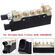 Замена для Mercedes Benz S класс W220 пневматическая подвеска компрессор клапан блок 2203200258 A2203200258