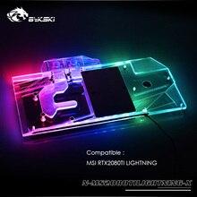 Bykski GPU Cooler fit MSI RTX2080TI LIGHTNING ,Full Cover Graphics card  Water Cooling Block ,N-MS2080TILIGHTNING-X bykski n as96oc x for asus gtx 960 dc2oc 2gd5 vga water cooling block