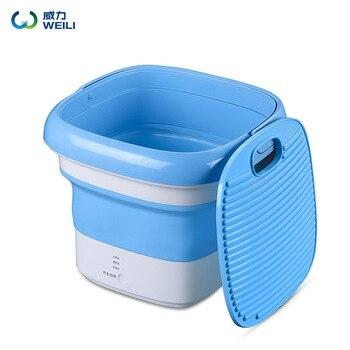 Portable Sterilizing Mini Washing Machine