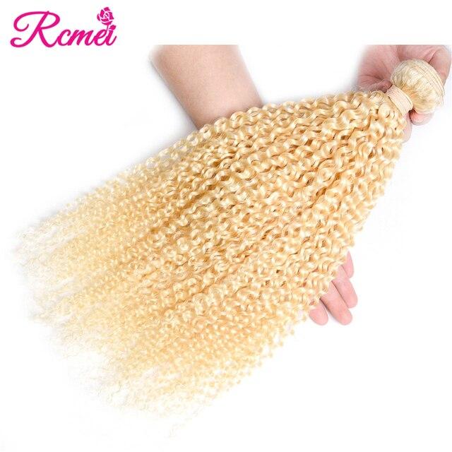 Mechones de cabello 613 rubio miel 1/3/4 brasileño, cabello rizado 100%, trama de cabello humano Remy 26 28 30 32 pulgadas, envío gratis, cabello Rcmei