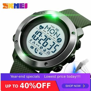 SKMEI Smart Watch Sport Men Watch Waterproof Steel Ring Bluetooth Magnetic Chargeing Electronic Compass reloj inteligent 1511