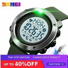 SKMEI สมาร์ทนาฬิกาผู้ชายกีฬานาฬิกากันน้ำเหล็กแหวนบลูทูธการชาร์จเข็มทิศอิเล็กทรอนิกส์ reloj inteligent 1511
