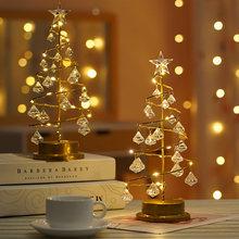 Светодиодный Ночной светильник в виде звезды на рождественскую