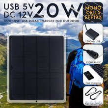 20W 12V Mono Solar Panel USB Battery Charger Power Bank For Mobile Phone Camping Charger Ultra Thin High Efficiency