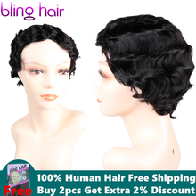 Bling Hair Short Human Hair Wigs Brazilian Pixie Cut Bob Finger Wave W