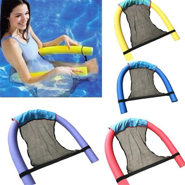 1pcs Swimming Floating Chair Pool Adult Children Bed Seat Water Flodable Ring Float Lightweight Ring Noodle Net Pool Accessorie