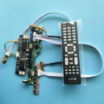 for M201EW02 V8 VGA AV 1680X1050 20.1