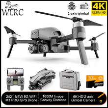 WLRC M1 Pro2 4K GPS Drone 2-Axis Gimbal Professional 6k HD Camera 28mins 1600M 5G Image 32GB TF Card Gifts Boys toy VS SG906 Max