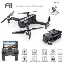 Drone Đạo quỹ 1080P