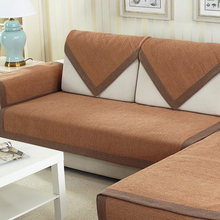 Four seasons universal cotton sofa cushion, simple modern non-slip cushion, thick sofa towel linen linen sofa cushion four seasons universal european non slip cushion sofa cover towel