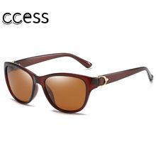 2020 elegante envoltório exclusivo das mulheres polarizadas óculos de sol feminino clássico óculos de sol óculos de férias ao ar livre retro acessórios uv400