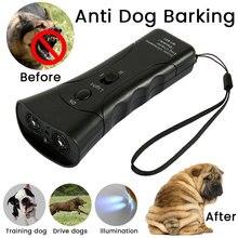 Ультразвуковой Отпугиватель собак Агрессивный Отпугиватель атак светодиодный тренировочный отпугиватель с фонариком контроль против лай собачьи лай