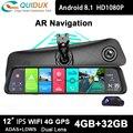 2021 Android 8,1 Зеркало заднего вида Smart Видеорегистраторы для автомобилей Камера 12 дюймов 4G ADAS GPS Wi-Fi видеокамера с Регистраторы Dash Cam Оперативная ...