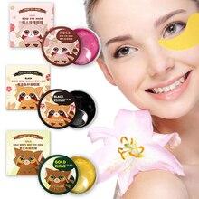 Eye-Patches Hyaluronic-Acid-Repair Anti-Wrinkle Remove-Dark-Circles Moisturizing Gold