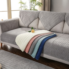 Sofa Covers For Living Room Gray Color Plush Sofa Cushion Couch Cover Modern Minimalist Corner Sofa Towel Seat Pad все цены