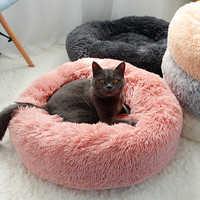 Cama confortável do cão do animal de estimação do luxuoso hondenmand lavável redondo calmante cama do animal de estimação coxim sofá esteira canil donut camas casa para cães grandes quente