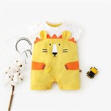 Baby Rompers Cartoon Lion Summer Newborn Boys Girls Jumpsuit