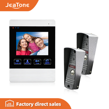 JeaTone 1200TVL Wired Door Bell Front Camera Video Monitoring Unlocking Talking Intercom System Doorphone