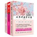 3 шт./компл. японская Обучающая книга Встроенная самоучитель стандартная японская Начальная образовательная книжка японских слов