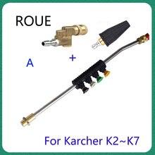 Dla Karcher K1 K2 K3 K4 K5 K6 K7 myjka wysokociśnieniowa myjka metalowa dysza lanca z 5 szybkimi końcówki do dyszy
