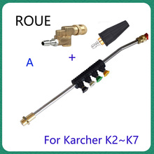 Karcher için K1 K2 K3 K4 K5 K6 K7 yüksek basınçlı WashersCar yıkayıcı Metal Jet Lance memesi 5 hızlı memesi İpuçları