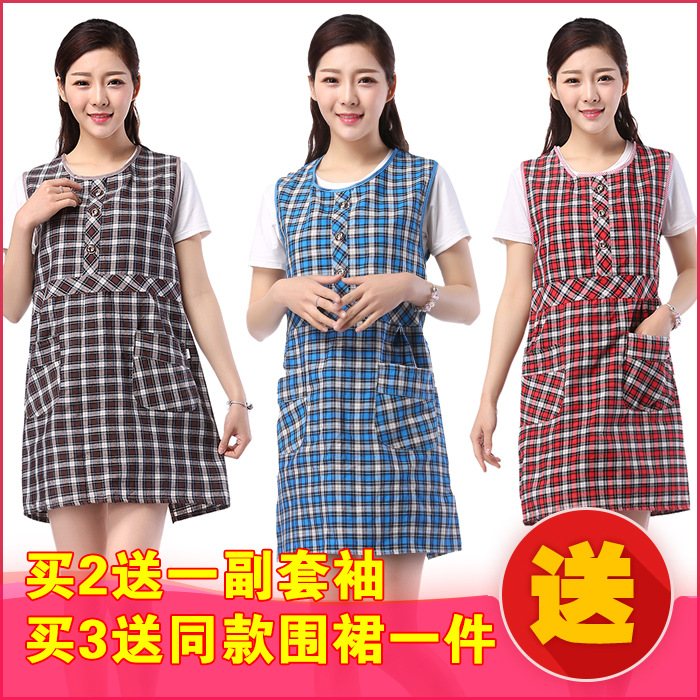 Apron Korean-style Waistcoat Middle-aged Work Clothes Fashion Waistcoat Antifouling Simple Protective Clothing Middle-aged Kitch