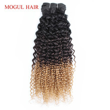MOGUL HAIR Ombre Three Tone 1B 4 27 Blonde Ends Afro Jerry Curly Hair Weave Bundles Indian Non Remy Human Hair Extension