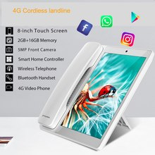 LTE 4G Fixed Wireless landline Android OS with 4G SIM network videophone glob universal elderly WIFI video mobile phone