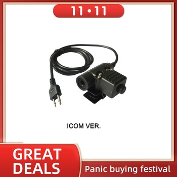 ICOM military adapter U94 PTT tactical hunting equipment for walkie talkie  airsoft headset Plug