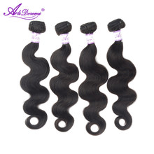 Alidoremi Brazilian Body Wave Hair 4 Pcs Human Hair Bundles Non Remy Hair Extention Natural Color Free Shipping(China)