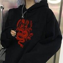 Толстовка женская с капюшоном свитшот принтом китайского дракона
